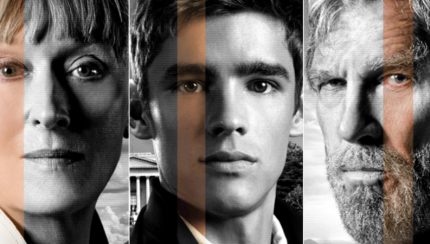 The Giver Feature